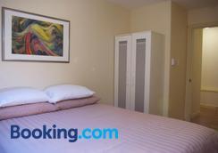 Annarthur Guest House - Nanaimo - Bedroom