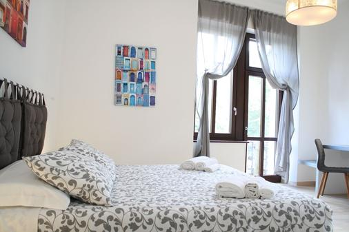 Bed & Breakfast Mia - Trento - Phòng ngủ