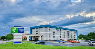 Holiday Inn Express Pigeon Forge/Near Dollywood - Pigeon Forge - Building