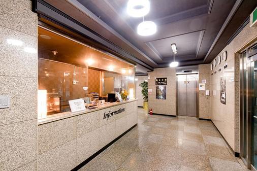 Hotel New York - Incheon