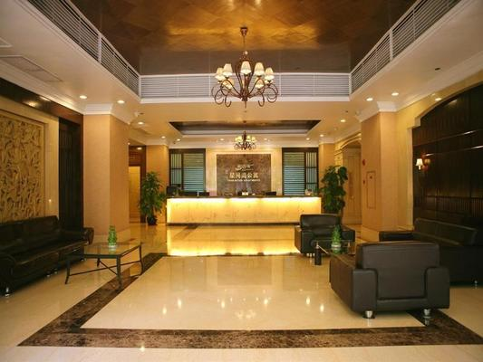 The Star River Apartment - Guangzhou - Front desk