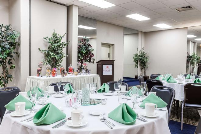 Ramada Plaza by Wyndham Albany - Albany - Sala de banquetes