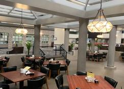 Holiday Inn Chicago North Shore, An Ihg Hotel - Skokie - Restaurant