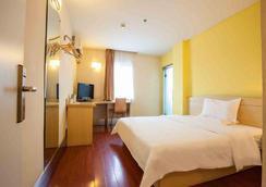 7天連鎖酒店北京國貿勁松地鐵站店 - 北京 - 臥室