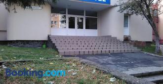 Hostel Iskra - Lviv - Building