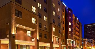 Courtyard by Marriott Syracuse Downtown at Armory Square - Syracuse