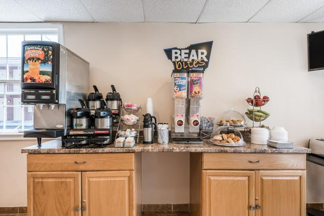 Travelodge by Wyndham Hershey - Hershey - Food