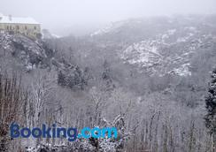 Pension Phoenix - Znojmo - Outdoors view