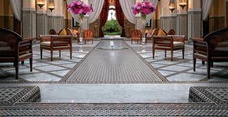 Royal Mansour Marrakech - מרקש - לובי