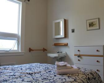 Auberge La Petite École de Forillon - Gaspé - Bedroom