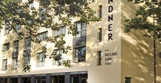 Lindner Hotel & Sports Academy - פרנקפורט אם מיין