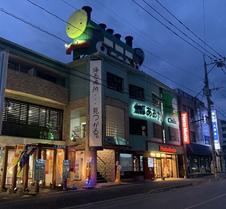 AO 太宰府飯店