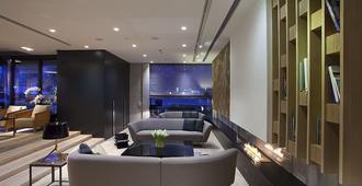 Hotel Ilonn - Posnania - Lounge