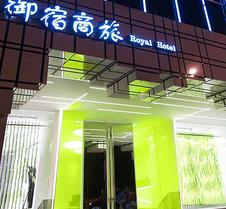 Royal Hotel Group Central Park Branch
