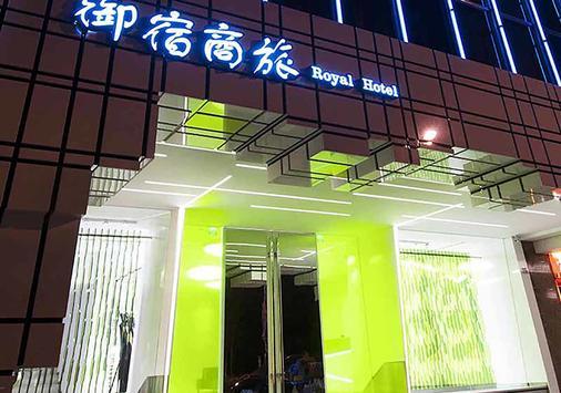 Royal Hotel Group- Central Park Branch - Cao Hùng - Toà nhà