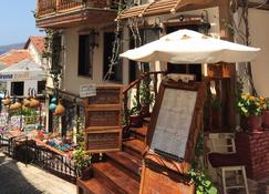 The Old Trading House - Kalkan - Building