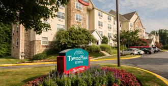 TownePlace Suites by Marriott Baltimore BWI Airport - Λίθικουμ