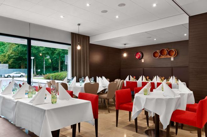 NH Amsterdam Zuid - Amesterdão - Salão de banquetes