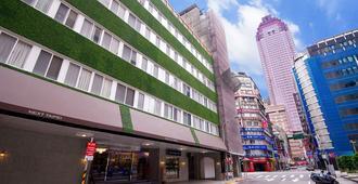 Moshamanla Hotel - Main Station - Taipei - Building