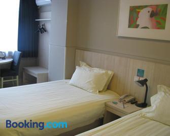 Jinjiang Inn Wuhu Fangte - Wuhu - Bedroom