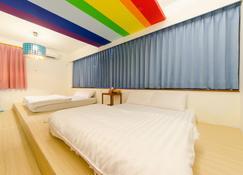 Lan Ying Home - Ruifang District - Bedroom