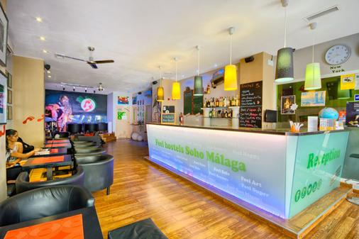 Feel Hostels Soho Malaga - Malaga - Bar