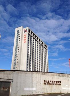 Tianjin In-Zone Hotel - Binhai - Здание