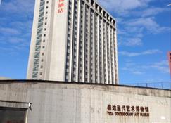 Tianjin In-Zone Hotel - Binhai - Edificio