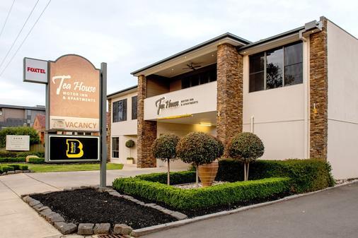Tea House Motor Inn - Bendigo - Rakennus