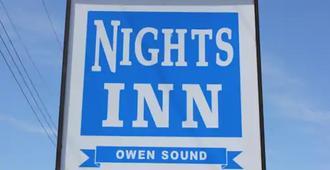 Nights Inn Owen Sound - Owen Sound