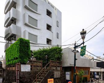 Hotel Posh Odawara - Odawara - Building