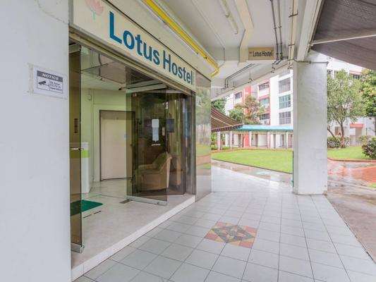 Lotus Hostel - Singapore - Outdoor view