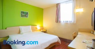 7 Days Inn Yushuang - Chengdu - Quarto