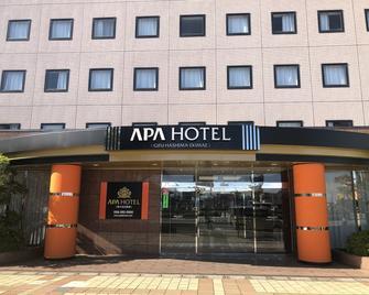 Apa Hotel Gifu Hashima Ekimae - Hashima - Bâtiment