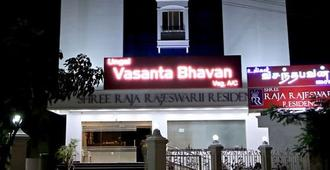 Ungal Vasantabhavan - Puducherry