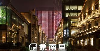 Hyatt House Chengdu Pebble Walk - Chengdu - Edificio