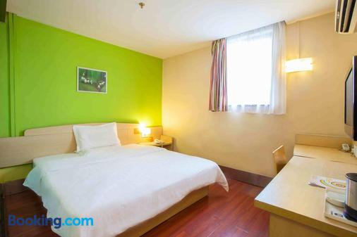 7Days Inn Nanjing South Rehe Road Nanyi Back Street - Nanjing - Bedroom