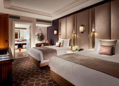 The Parisian Macao - Macao - Habitación