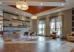 Drury Inn & Suites Kansas City Overland Park - Overland Park - Lobby