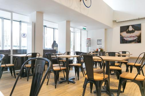 Dutchies Hostel - Amsterdam - Restaurant