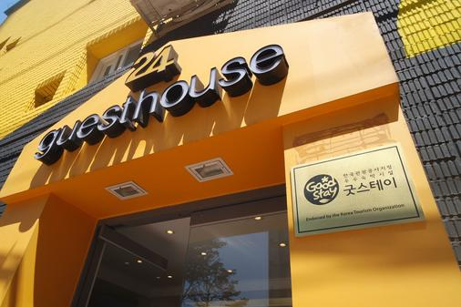 24 Guesthouse Seoul Station - Σεούλ - Κτίριο