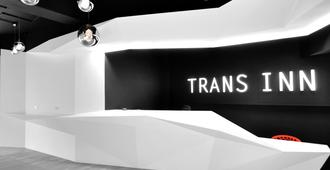 Trans Inn - Taichung