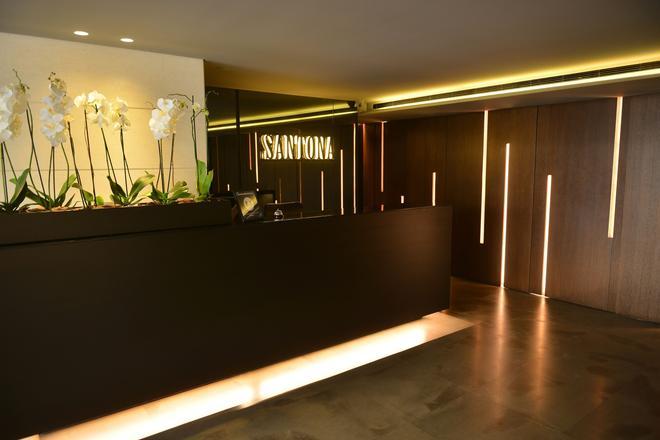 桑托尼亞住宅酒店 - 貝魯特 - 貝魯特 - 櫃檯