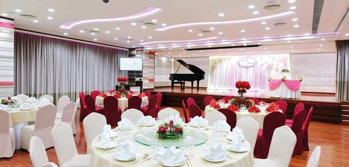 The Salisbury - Ymca Of Hong Kong - Hong Kong - Banquet hall