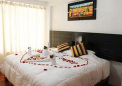 漢娜帕查酒店 - 馬丘比丘 - 臥室