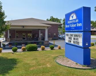Americas Best Value Inn & Suites Bryant Little Rock - Bryant - Building