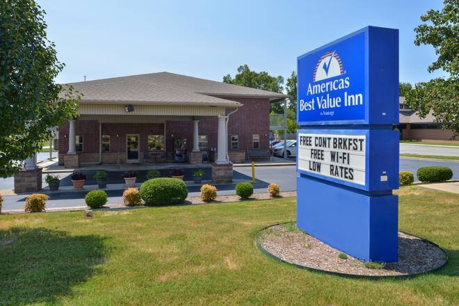 Americas Best Value Inn & Suites Bryant Little Rock - Bryant - Building