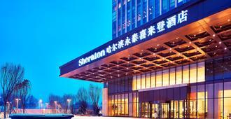 Sheraton Harbin Xiangfang Hotel - Harbin - Gebäude