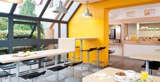 Hotelf1 Colmar Parc Des Expositions - كولمار - مطعم