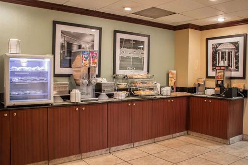 Quality Inn - Chapel Hill - Buffet